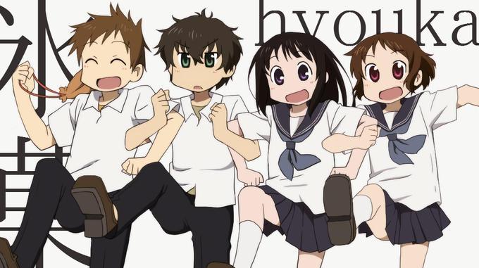 Hyouka X Nichijou