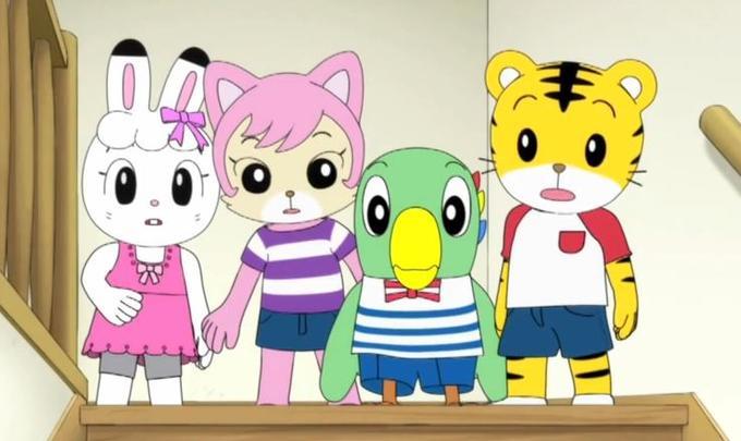 Child animals.