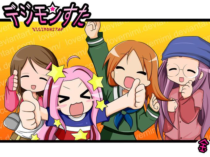 Lucky Star X Digimon Adventure 02
