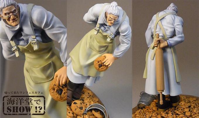 Grandma Figure