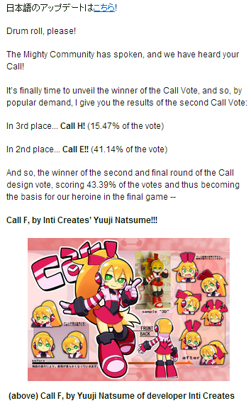 Call F won
