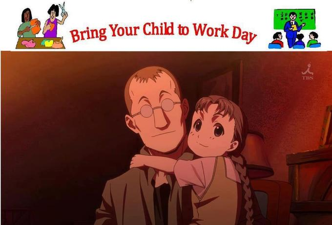 Bring your child to work day quot toonami know your meme