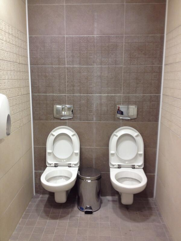 Twin Toilets at Sochi