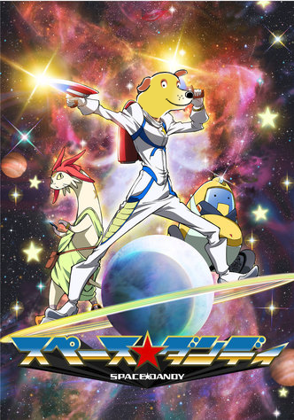 TFW space Dandy features Martha Speaks