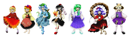 Cast of MOF with Hina Face