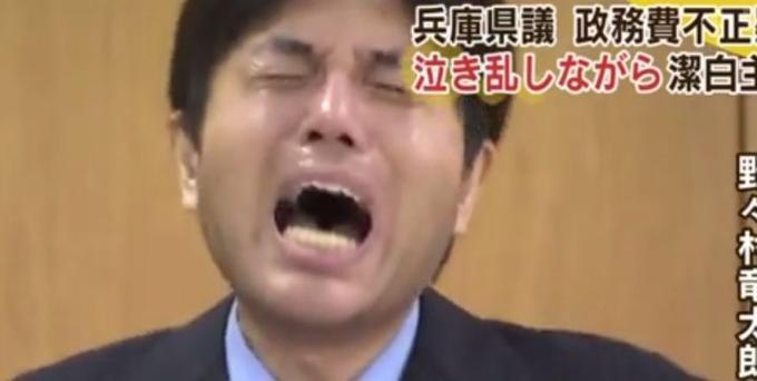 E B C E Ba Ab E C C E Ad B E  Bf E B  E B Bb E B D E Ad A  E B A E  D E B B E   E  Aa E  C E    E Bd  E  Bd Japan Ryutaro Nonomura Face