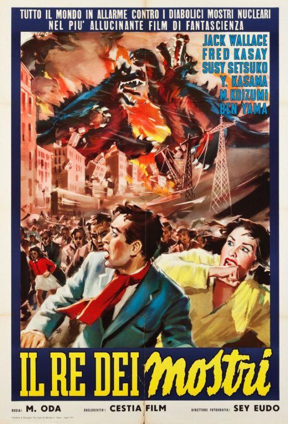 Anguirus versus...Anguirus? (Italian poster)