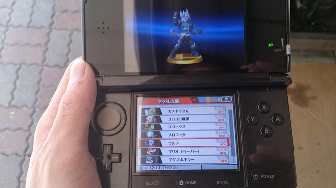 Super Smash Bros Wii U/3DS pic of the day - Page 4 Fa2
