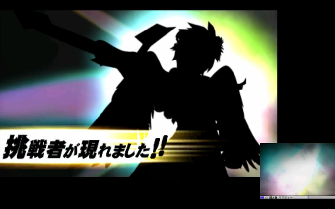 Super Smash Bros Wii U/3DS pic of the day - Page 4 090