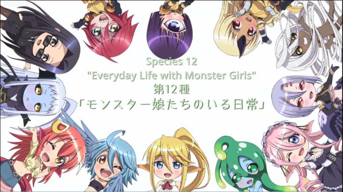 monster musume no iru nichijou season 2 release