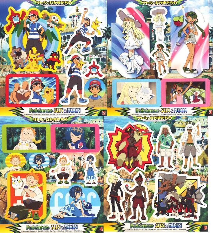 pok195169mon anime tv tropes forum