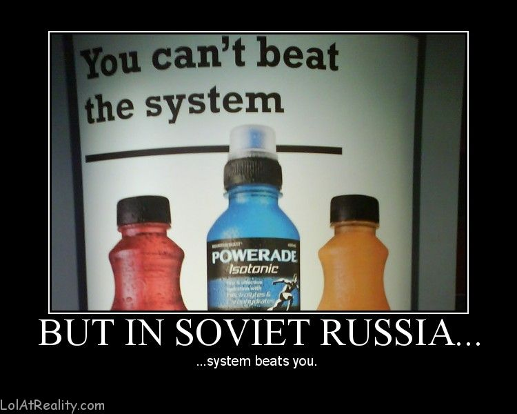 image   947 in soviet russia know your meme
