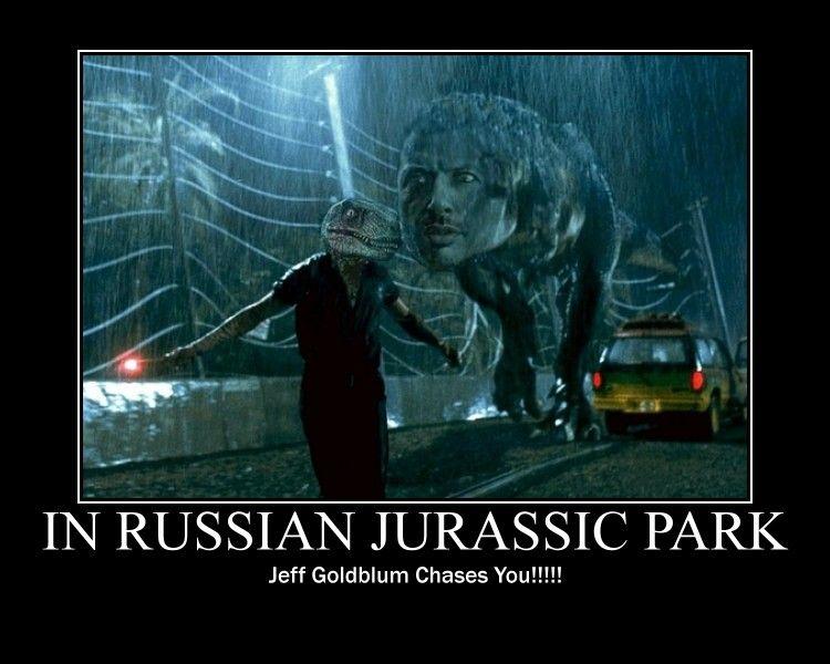 jurassic park meme funny dating