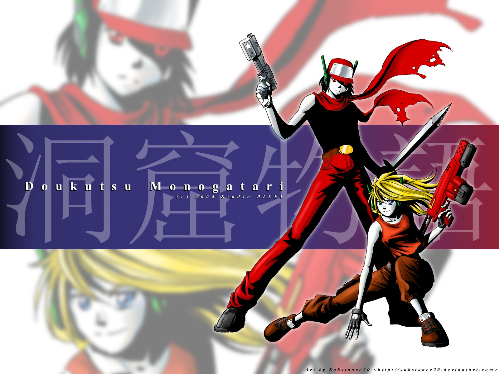 pics for cave story curly wallpaper