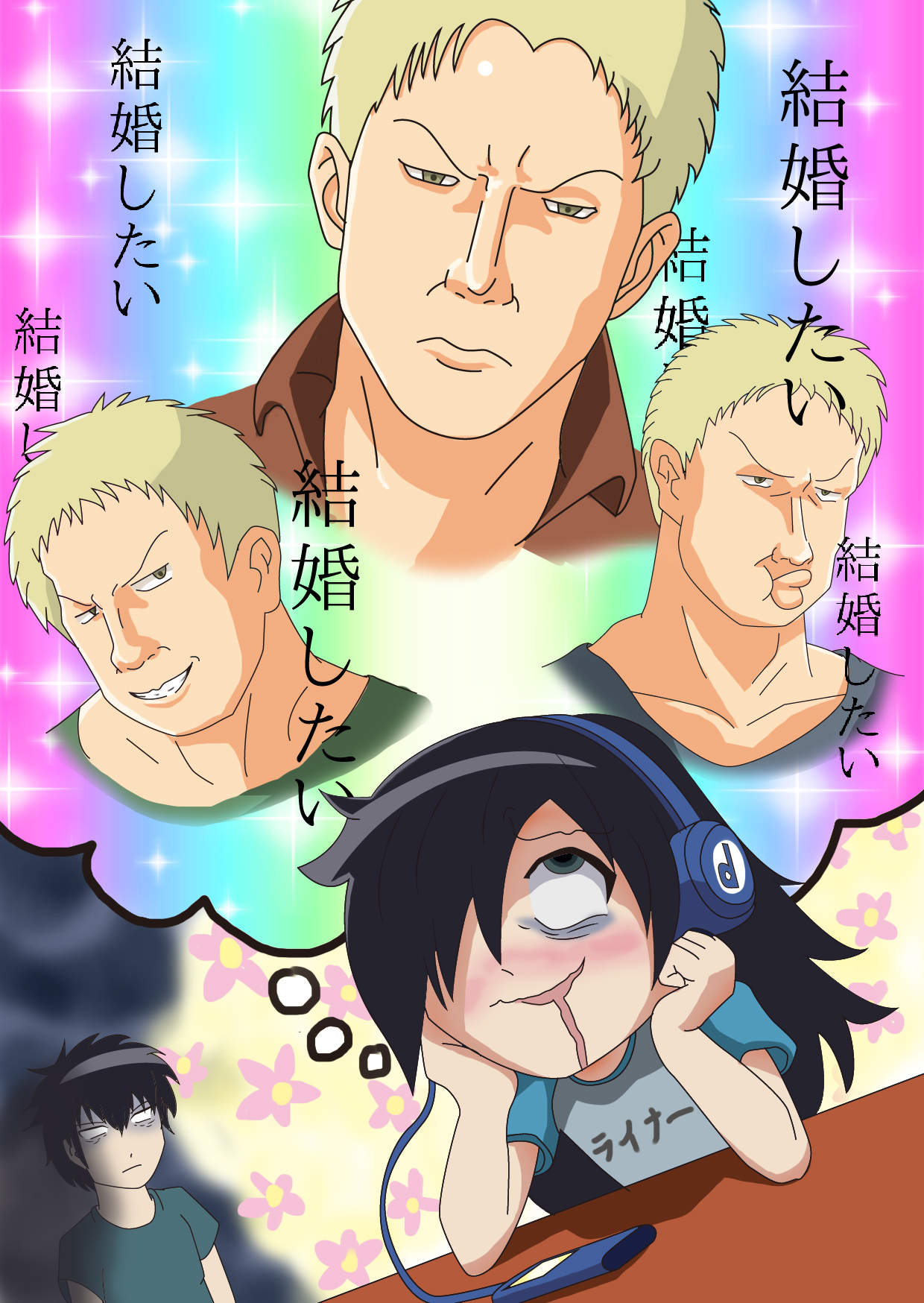 yes tomoko were gay for reiner watamote its not my