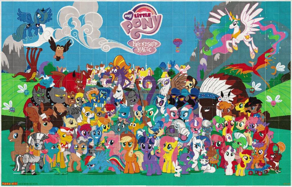 My Little Pony Poster | eBay