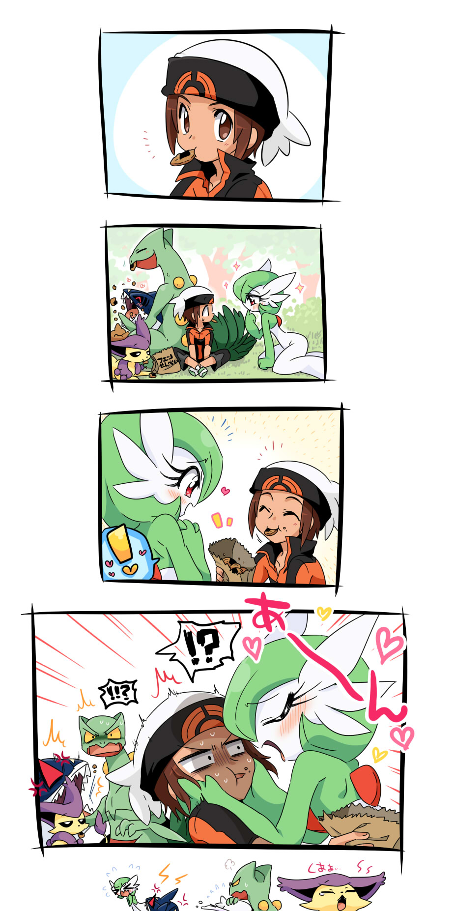 how to get gardevoir in pokemon x