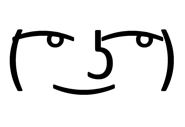 Ca-Lenny-bri | ( ͡° ͜ʖ ͡°) / Lenny Face | Know Your Meme