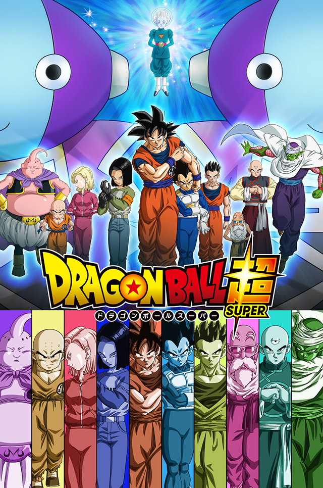 Dragon ball super 001 1080p Phr0sty