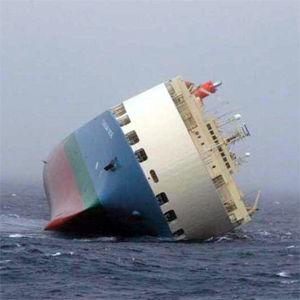 failboatcover.jpg