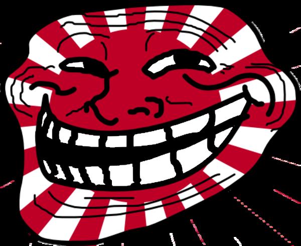 Resultado de imagen para japan troll